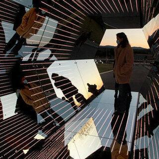 Au-delà du réel ? - biennale némo au CENTQUATRE PARIS